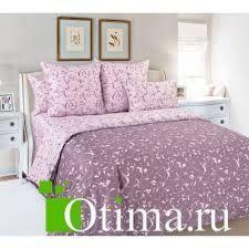 Постельное белье, махровые полотенца, одеяла, подушки