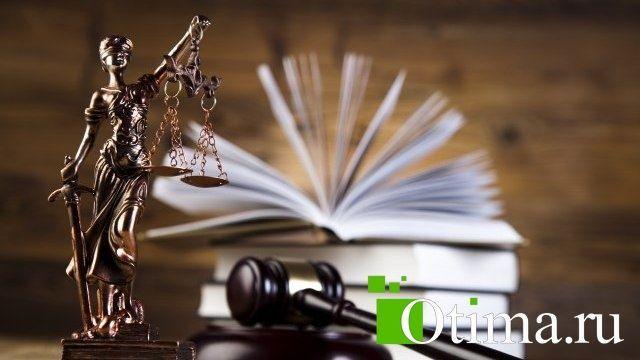 Юридическое сопровождение. Регистрация ИП, ООО