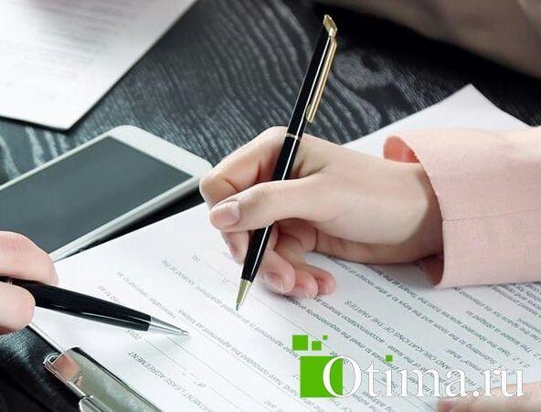 Регистрация ИП и ООО, Возможно онлайн