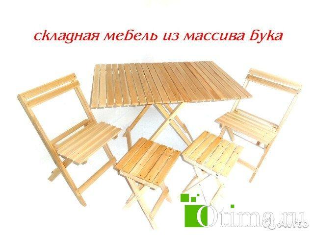 Садовая мебель, для кафе или на балкон гостиницы